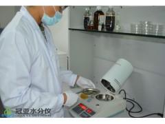环保行业污泥含水率快速检测仪