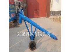 供应螺旋上料机 玉米螺旋装车输送机 椎形绞龙输送机
