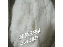 药用一级绵白糖价格 碳法绵白糖唐山市批发厂家