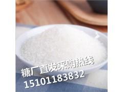 冰糖葫芦专用白砂糖价格 一级甜菜白砂糖批发50kg