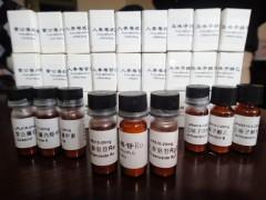 316-42-7盐酸吐根碱,标准品