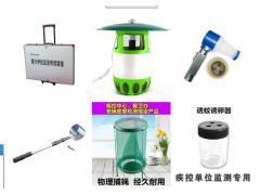 二氧化碳诱蚊灯、疾控监测诱蚊灯