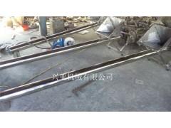 粉剂不锈钢螺旋输送机 面粉 药粉不锈钢螺旋上料机供应