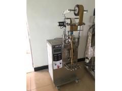 固体饮料包装机 三合一咖啡粉包装机