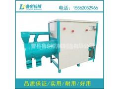供应玉米脱皮制糁机(家用小型玉米糁加工机器)