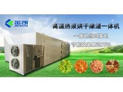 南瓜怎么烘干效果好 烘干机价格 烘干机厂家