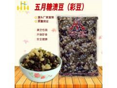 五月糖渍豆(彩豆) 源头厂家直销