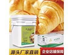 卓悦酥油15kg/桶  蛋糕西点面包专用油  源头厂家直销