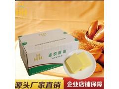 卓悦酥油15kg/箱  蛋糕西点面包专用油  源头厂家直销