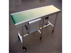300mm宽铝型材输送机  铝合金运料机