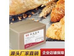 悦怡奶味酥油 蛋糕、面包、曲奇饼干等食品专用油 源头厂家直销