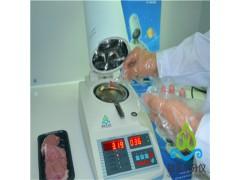 新鲜猪肉水分检测仪价格
