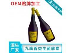 益生菌酵素粉oem代加工厂 果蔬酵素粉固体饮料代加工恒赢