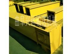 稻壳用刮板输送机 焦粉用刮板式运输机