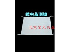 蜱虫监测旗 布旗 绒布监测旗 疾控监测旗北京