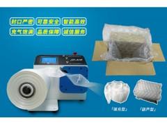 精端JD-AIR缓冲气垫机供应厂家_缓冲气垫膜填充包装