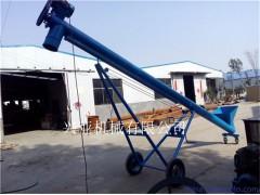 定做水冷式螺旋机 煤厂专用输煤螺旋式输送机厂家
