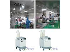 工业加湿机专业降尘防静电