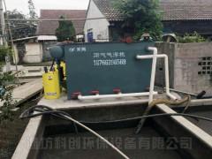 安装一套养殖污水处理设备价格