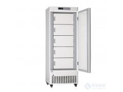 博科BDF-25V350直冷低温冰箱厂家