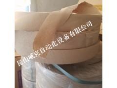 袋口包边封口纸_包边封口纸价格_优质包边封口纸厂价直销