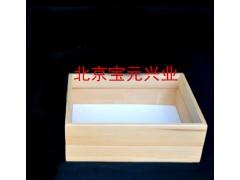 定做昆虫标本盒 蝴蝶标本盒 展览标本盒 实木标本盒宝元兴业