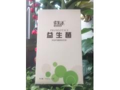 一站式益生菌粉代餐粉贴牌代工厂家【林诺实业】