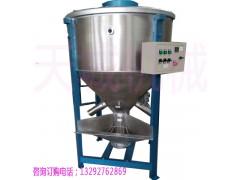 郑州不锈钢搅拌机省时省力物流运输方便