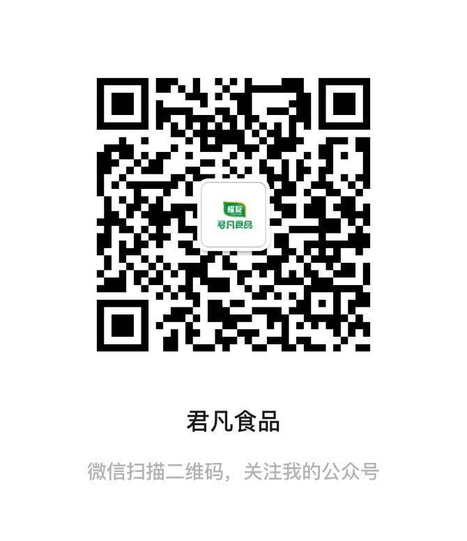 微信图片_20180516104902