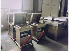 供应小型家用真空包装机