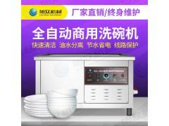 多功能洗碗机 超声波碗筷清洗机 小龙虾清洗机小型