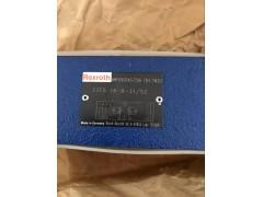花颖优势品牌系列之WERMA  82920055