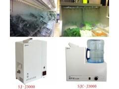 蔬菜加湿机喷雾保鲜厂家直销