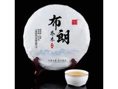 廷山古树茶布朗乔木普洱茶生茶饼正品云南特级限购普洱茶357g