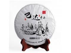 廷山古树茶限购云南特级普洱茶生茶饼正品巴达乔木七子饼357克