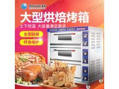 远红外线食品烘炉 新款电烘炉 燃气烘炉一件代发