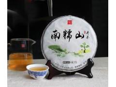 黑茶云南宫廷特级正品普洱茶生茶限购南糯山七子饼357克