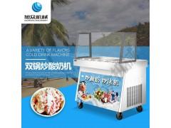 炒酸奶机 移动式炒冰沙机 新款炒冰卷机一件代发