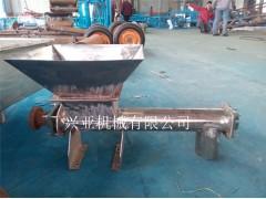 铁皮螺旋绞龙输送机 粮食产品螺旋提升机 蛟龙给料机供应