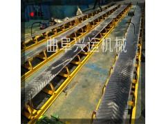 600mm宽50米长皮带输送机  高度固定型带式运输机