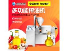 旭众食用油生产线 花生仁榨油机 菜籽油榨油机一件代发