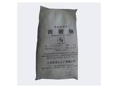 供应丙酸钠