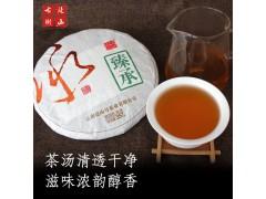 廷山古树茶叶臻承普洱生茶茶饼七子饼云南特级春茶普洱茶357g