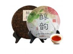 廷山古茶叶云南勐海普洱茶饼特级3年春茶357克醇韵典藏七子饼