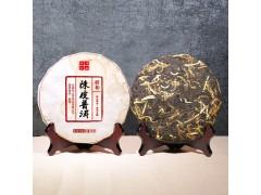 廷山古树茶叶 云南特级陈皮普洱茶熟茶饼357克正品限购普洱茶
