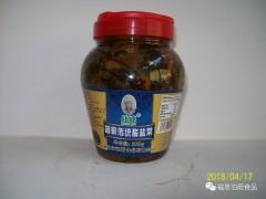 酸盐菜-贵州苗家传统特产