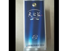 天之蓝洋河蓝色经典52度白酒杭州团购