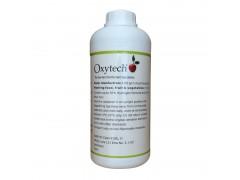 德国进口奥克泰士杀菌桶装水饮料加工铜绿假单胞菌杀菌控制