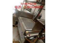 供应邢台亚兴YX290-II型槽子糕烤箱