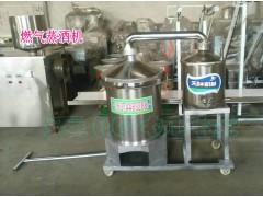 50型煤气加热生料造酒设备烧酒机